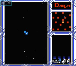 In-game screen of the game Daiva - Imperial of Nirsartia on Nintendo NES