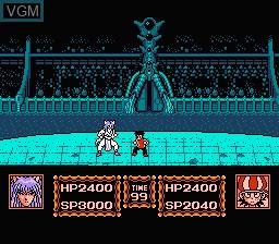 In-game screen of the game Datach - Yuu Yuu Hakusho - Bakutou Ankoku Bujutsu Kai on Nintendo NES