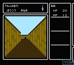 In-game screen of the game Deep Dungeon IV - Kuro no Youjutsushi on Nintendo NES