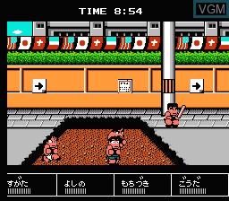 In-game screen of the game Downtown - Nekketsu Koushin Kyoku - Soreyuke Daiundoukai on Nintendo NES