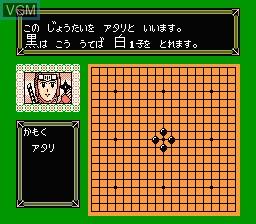 In-game screen of the game Famicom Igo Nyuumon on Nintendo NES