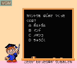 In-game screen of the game Family School on Nintendo NES