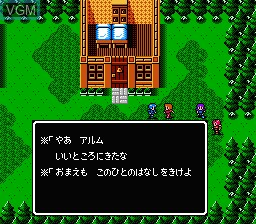 In-game screen of the game Fire Emblem Gaiden on Nintendo NES