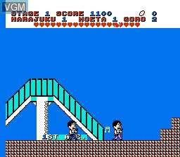 In-game screen of the game Hana no Star Kaidou on Nintendo NES