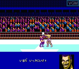 In-game screen of the game Hiryuu no Ken Special - Fighting Wars on Nintendo NES