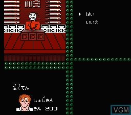 In-game screen of the game Hissatsu Doujou Yaburi on Nintendo NES