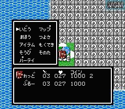 In-game screen of the game Hyaku no Sekai no Monogatari - The Tales on a Watery Wilderness on Nintendo NES
