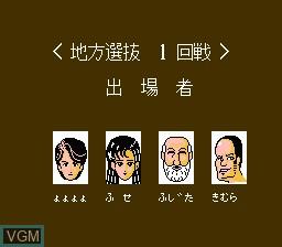 In-game screen of the game Ide Yousuke Meijin no Jissen Mahjong II on Nintendo NES