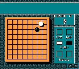 In-game screen of the game Igo - Kyuu Roban Taikyoku on Nintendo NES