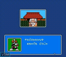In-game screen of the game Kamen Rider SD - Guranshokkaa no Yabou on Nintendo NES