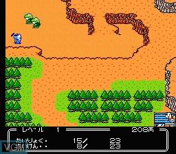 In-game screen of the game Karakuri Kengou Den - Musashi Road - Karakuribito Hashiru! on Nintendo NES