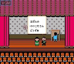 In-game screen of the game Karaoke Studio on Nintendo NES