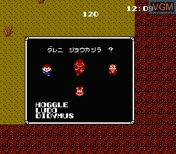 In-game screen of the game Labyrinth on Nintendo NES