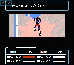 In-game screen of the game Saint Seiya - Ougon Densetsu on Nintendo NES