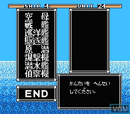 In-game screen of the game Navy Blue on Nintendo NES