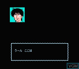 In-game screen of the game Outlanders on Nintendo NES