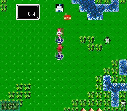 In-game screen of the game Ultima - Exodus on Nintendo NES