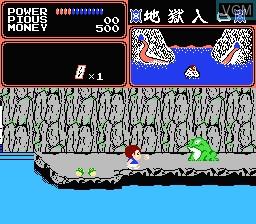 In-game screen of the game Youkai Douchuuki on Nintendo NES