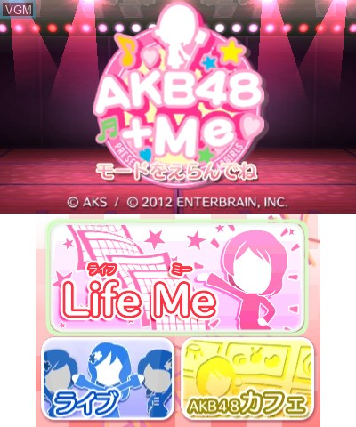 Title screen of the game AKB48+Me on Nintendo 3DS