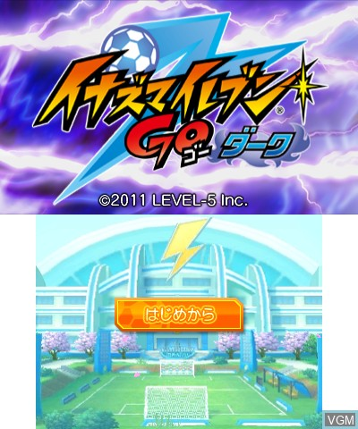 Title screen of the game Inazuma Eleven GO - Dark on Nintendo 3DS