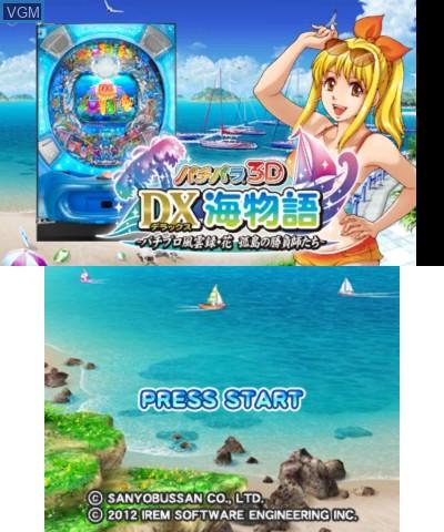 Title screen of the game PachiPara 3D - Deluxe Umi Monogatari - Pachi-Pro Fuuunroko - Hana Kotou no Shoubushi Tachi on Nintendo 3DS
