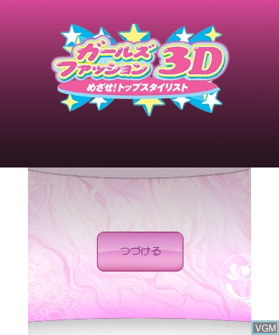 Title screen of the game Girls Fashion 3D Mezase Top Stylist on Nintendo 3DS