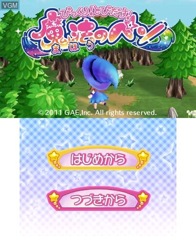 Title screen of the game Bikkuri! Tobidasu! Mahou no Pen on Nintendo 3DS