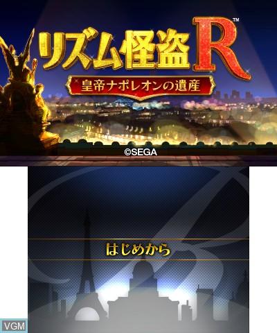 Title screen of the game Rhythm Kaitou R - Koutei Napoleon no Isan on Nintendo 3DS
