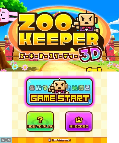 Title screen of the game Zoo Keeper 3D on Nintendo 3DS