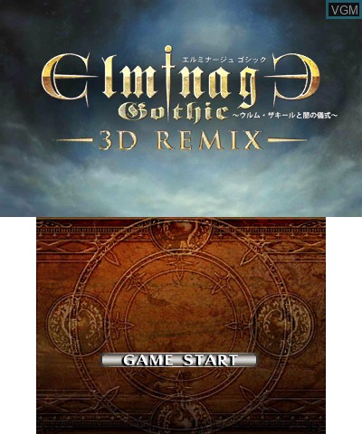 Title screen of the game Elminage Gothic 3D Remix on Nintendo 3DS