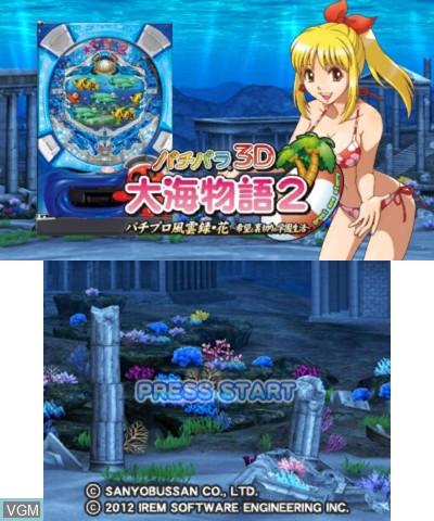 Title screen of the game PachiPara 3D - Ooumi Monogatari 2 on Nintendo 3DS