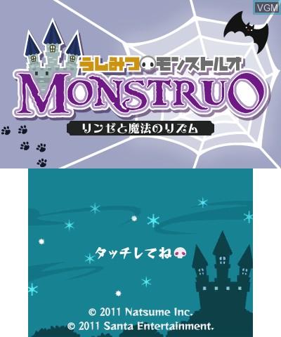 Title screen of the game Ushimitsu Monstruo - Linze to Mahou no Rhythm on Nintendo 3DS
