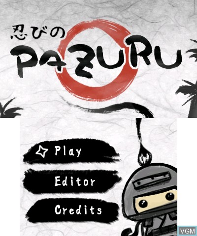 Title screen of the game Pazuru on Nintendo 3DS