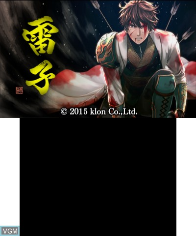 Title screen of the game Raishi on Nintendo 3DS