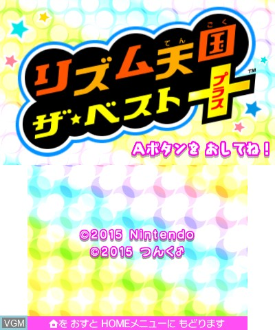 Title screen of the game Rhythm Tengoku - The Best Plus on Nintendo 3DS