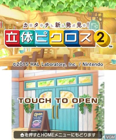Title screen of the game Katachi Shinhakken! Rittai Picross 2 on Nintendo 3DS