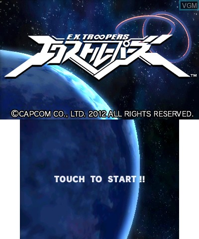 Title screen of the game E.X. Troopers on Nintendo 3DS
