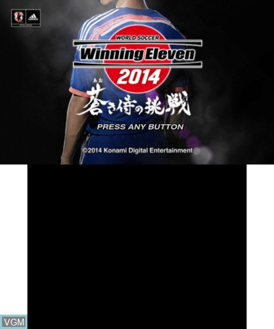 Title screen of the game World Soccer Winning Eleven 2014 - Aoki Samurai no Chousen on Nintendo 3DS
