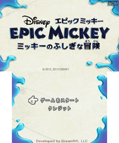Title screen of the game Epic Mickey - Mickey no Fushigi na Bouken on Nintendo 3DS