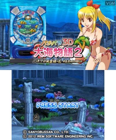 Title screen of the game PachiPara 3D - Ooumi Monogatari 2 - Pachi Pro Fuuunroku Hana - Kibou to Uragiri no Gakuen Seikatsu on Nintendo 3DS