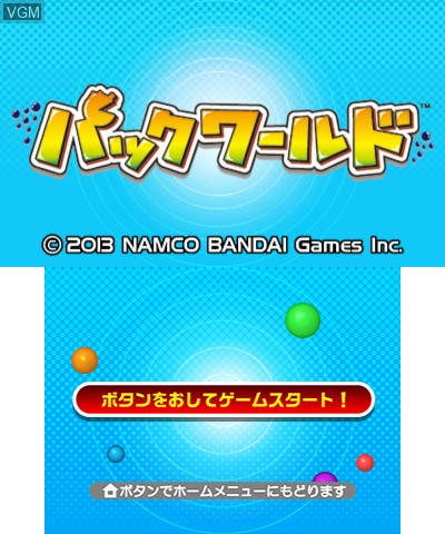 Title screen of the game Pac-World on Nintendo 3DS