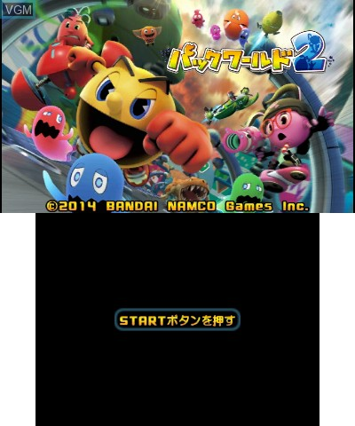 Title screen of the game Pac-World 2 on Nintendo 3DS