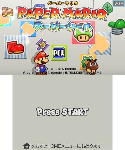 Title screen of the game Paper Mario - Super Seal on Nintendo 3DS