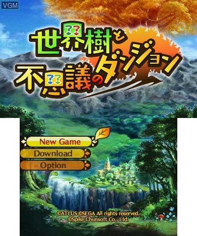 Title screen of the game Sekaiju to Fushigi no Dungeon on Nintendo 3DS