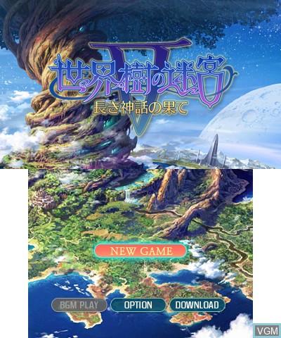 Title screen of the game Sekaiju no Meikyuu V - Nagaki Shinwa no Hate on Nintendo 3DS
