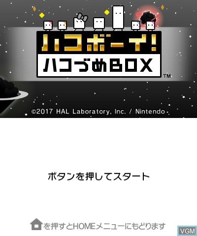 Title screen of the game Hako Boy! Hakozume Box on Nintendo 3DS