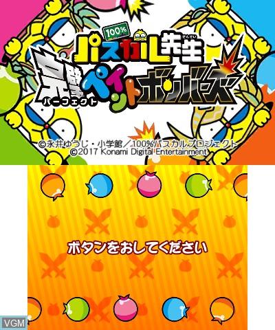 Title screen of the game 100% Pascal Sensei - Kanpeki Paint Bombers on Nintendo 3DS