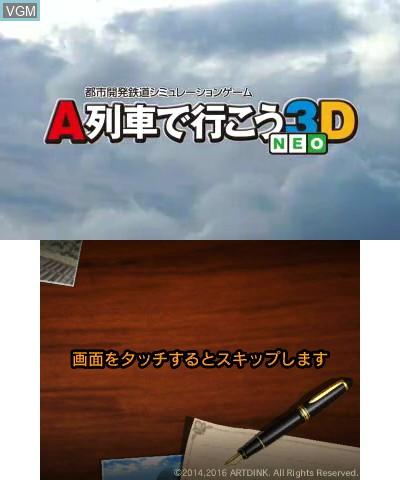 Title screen of the game A-Ressha de Ikou 3D NEO on Nintendo 3DS