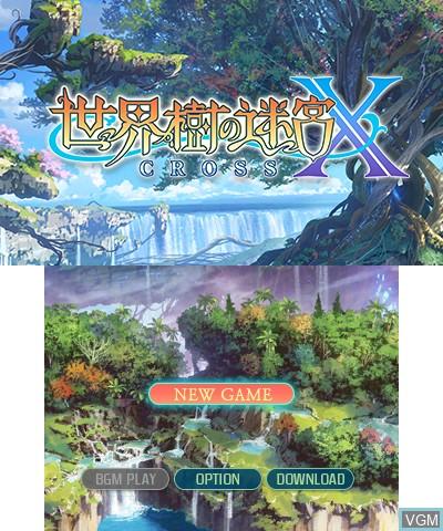 Title screen of the game Sekaiju no Meikyuu X on Nintendo 3DS