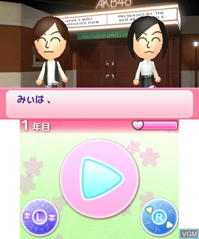 Menu screen of the game AKB48+Me on Nintendo 3DS